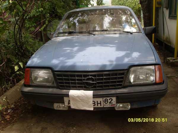 Opel Ascona, 1986 год, 75 000 руб.