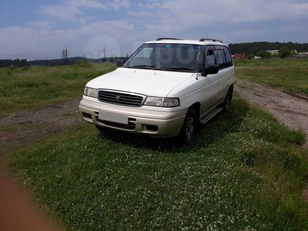 Mazda Efini MPV, 1998 год, 270 000 руб.
