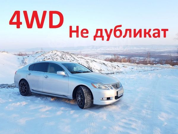 Lexus GS300, 2005 год, 798 000 руб.