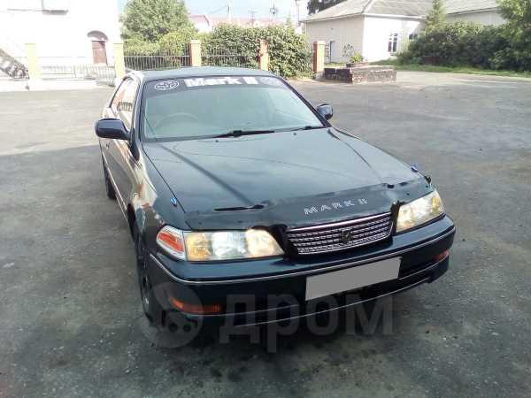 Toyota Mark II, 1999 год, 275 000 руб.