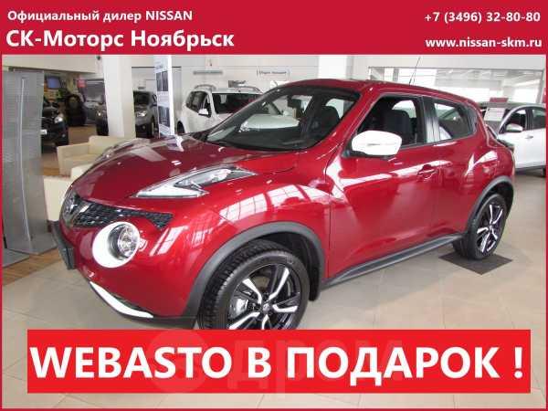 Nissan Juke, 2017 год, 1 225 000 руб.