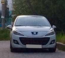 Нижневартовск 207 2010