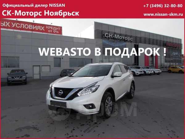 Nissan Murano, 2018 год, 2 360 000 руб.