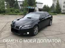 Иркутск GS250 2012