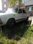 ГАЗ 3102 Волга, 1995 год, 60 000 руб.