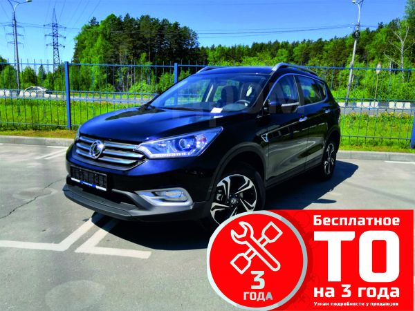 Dongfeng AX7, 2018 год, 1 270 000 руб.