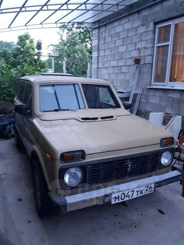 Лада 4x4 2131 Нива, 2002 год, 250 000 руб.