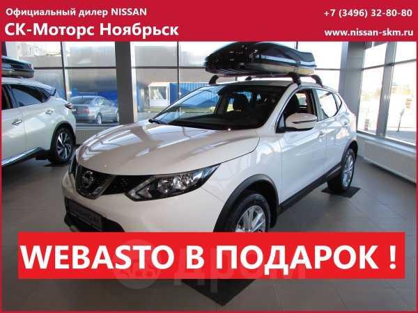 Nissan Qashqai, 2018 год, 1 272 000 руб.