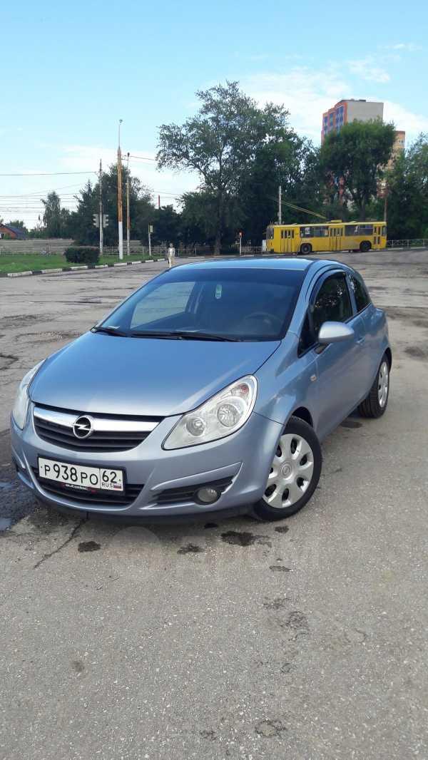 Opel Corsa, 2008 год, 270 000 руб.