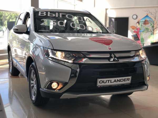 Mitsubishi Outlander, 2018 год, 1 624 500 руб.