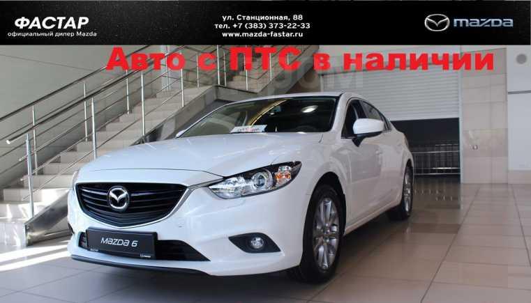 Mazda Mazda6, 2018 год, 1 463 000 руб.