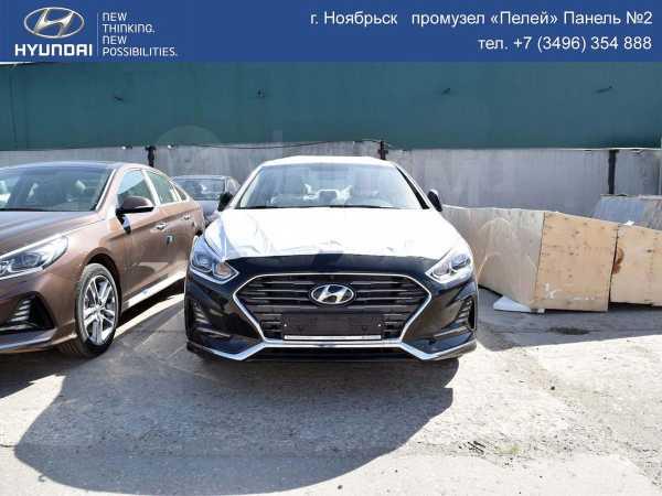 Hyundai Sonata, 2018 год, 1 855 000 руб.