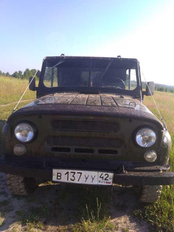УАЗ 469, 1993 год, 88 000 руб.