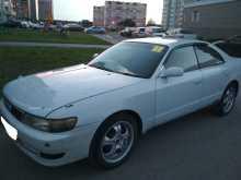 Барнаул Chaser 1995