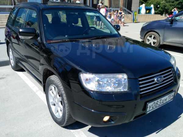 Subaru Forester, 2007 год, 598 000 руб.