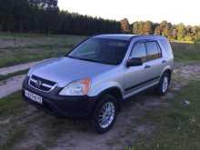 Курган CR-V 2002