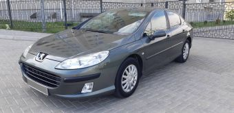 Севастополь 407 2008