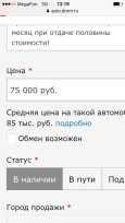 Лада 21099, 2004 год, 55 000 руб.