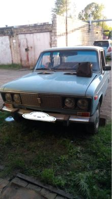 Комсомольск-на-Амуре 2106 1990
