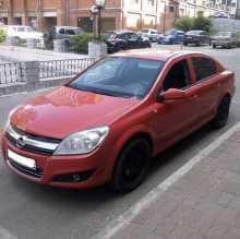 Opel Astra, 2008 г., Томск