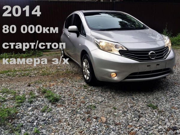 Nissan Note, 2014 год, 445 000 руб.