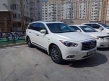 Севастополь QX60 2014