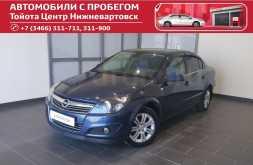 Нижневартовск Astra 2012