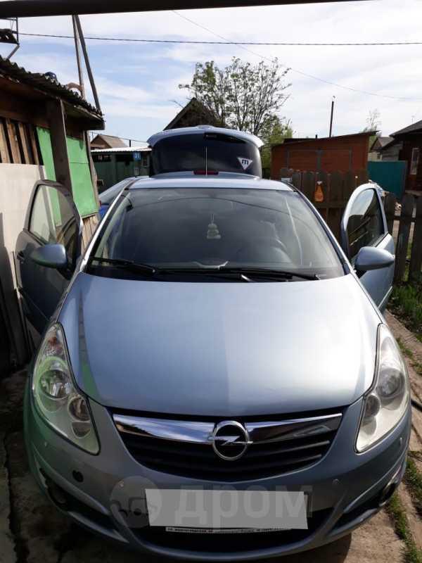 Opel Corsa, 2007 год, 267 000 руб.