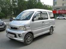 Новосибирск Sparky 2000