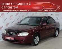 Нижневартовск Spectra 2007