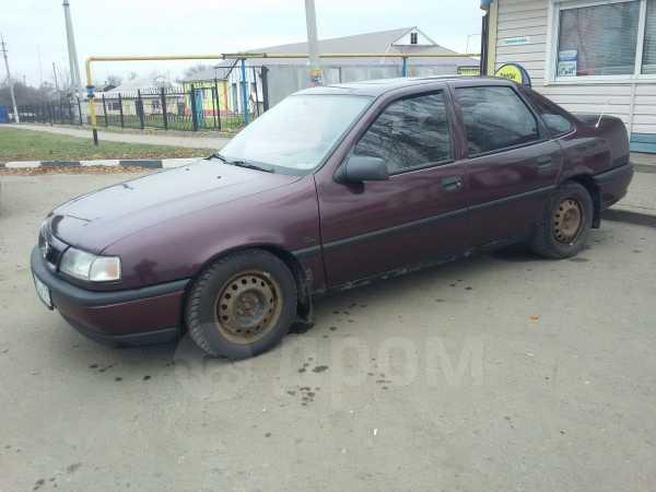 Opel Vectra, 1993 год, 55 000 руб.