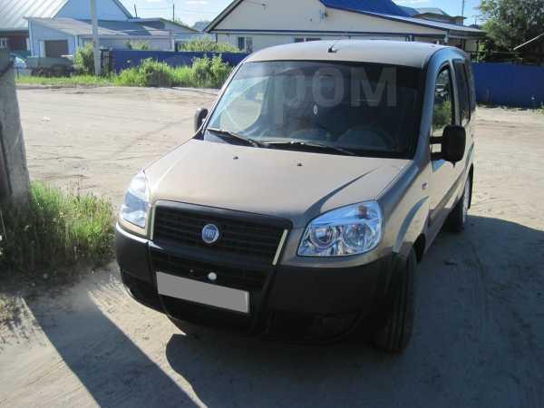 Fiat Doblo, 2011 год, 379 000 руб.