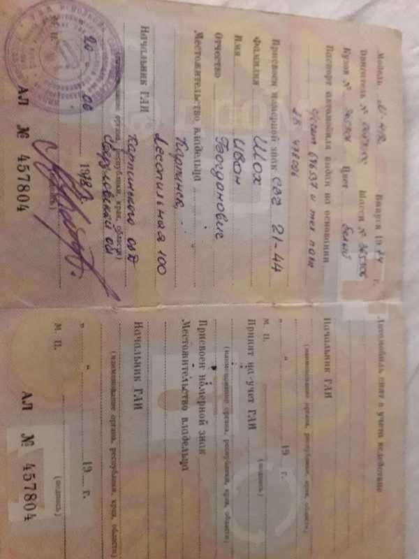 Москвич 412, 1974 год, 12 000 руб.