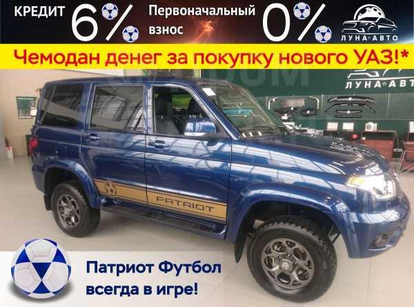 УАЗ Патриот, 2018 год, 995 000 руб.