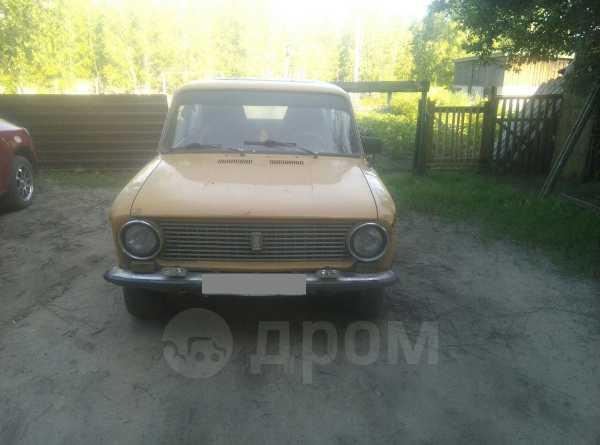 Лада 2101, 1980 год, 17 000 руб.