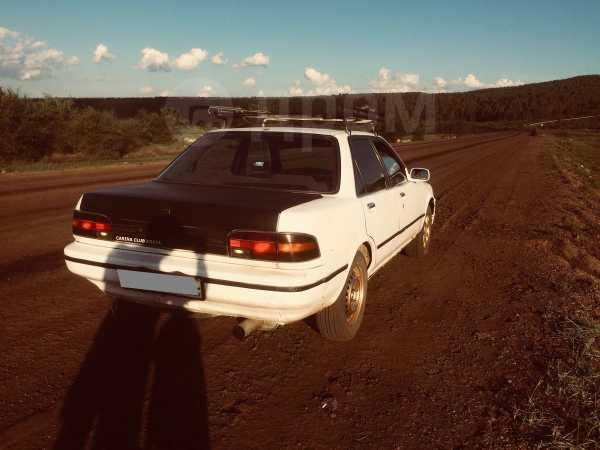 Toyota Carina, 1990 год, 68 999 руб.