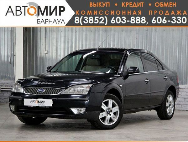 Ford Mondeo, 2005 год, 357 000 руб.
