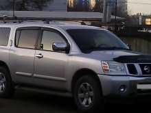 Иркутск Armada 2004