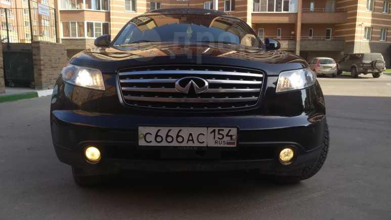 Infiniti FX45, 2003 год, 570 000 руб.