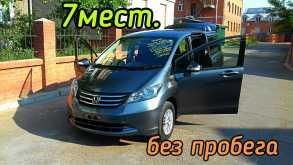 Улан-Удэ Freed 2010