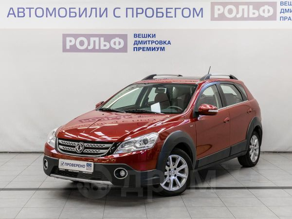 Dongfeng H30 Cross, 2015 год, 469 000 руб.