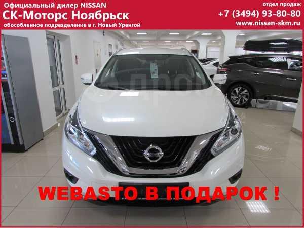 Nissan Murano, 2018 год, 2 450 000 руб.