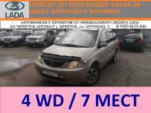 Иркутск MPV 2001