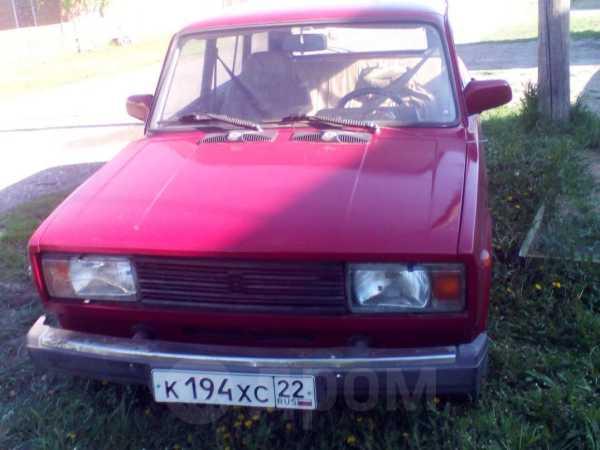 Лада 2104, 1993 год, 39 000 руб.