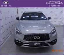 Сургут QX30 2017