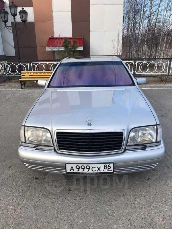 Mercedes-Benz S-Class, 1996 год, 590 000 руб.