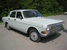Новосибирск 24 Волга 1991