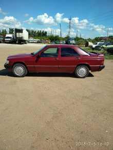 Рубцовск 190 1988