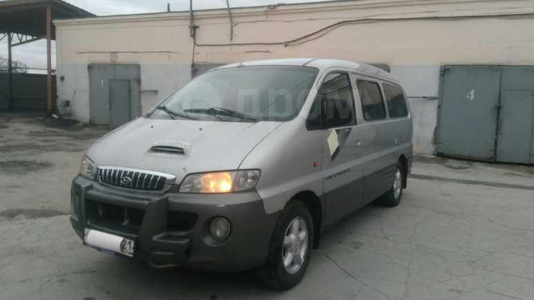 Hyundai Starex, 2003 год, 340 000 руб.