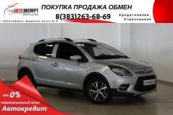Новосибирск X50 2016